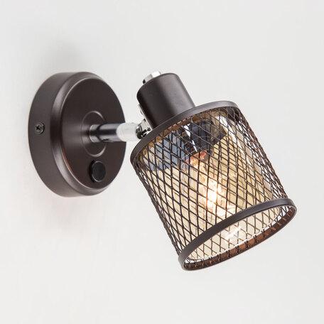 Светильник Citilux Робин CL535615, 1xE14x40W, венге, венге с прозрачным, металл, металл со стеклом