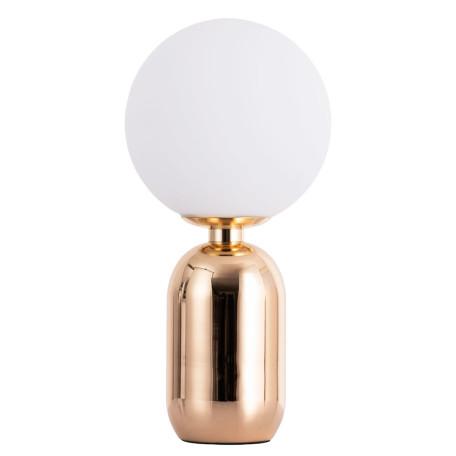 Настольная лампа Arte Lamp Bolla-Sola A3033LT-1GO, 1xE27x25W, золото, белый, металл, стекло