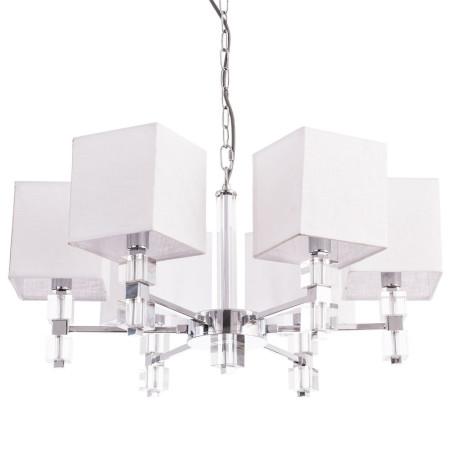 Подвесная люстра Arte Lamp North A5896LM-6CC, 6xE14x60W, хром, белый, металл со стеклом, текстиль