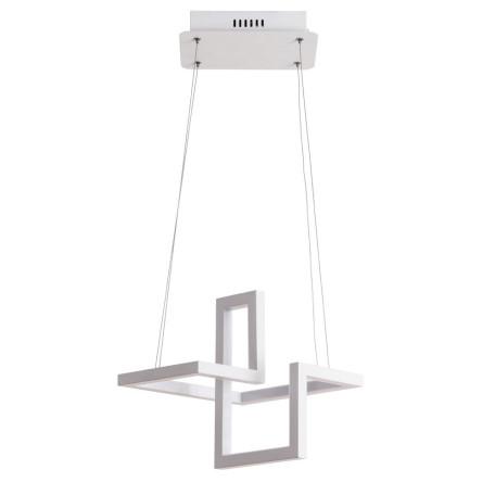 Подвесной светодиодный светильник Arte Lamp Mercure A6011SP-1WH, LED 33W 4000K 1800lm CRI≥80, белый, металл, металл с пластиком