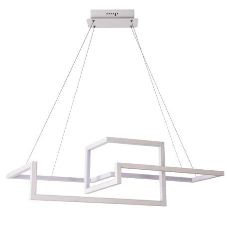 Подвесной светодиодный светильник Arte Lamp Mercure A6011SP-2WH, LED 55W 4000K 2920lm CRI≥80, белый, металл, металл с пластиком