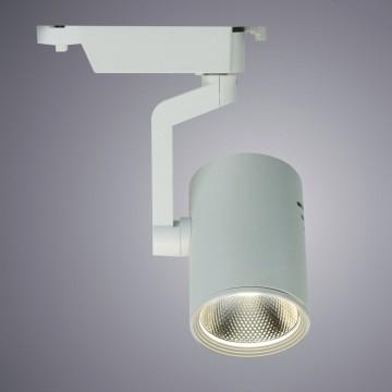 Светодиодный светильник для шинной системы Arte Lamp Instyle Traccia A2331PL-1WH, LED 30W 3000K 1600lm CRI≥80, белый, металл