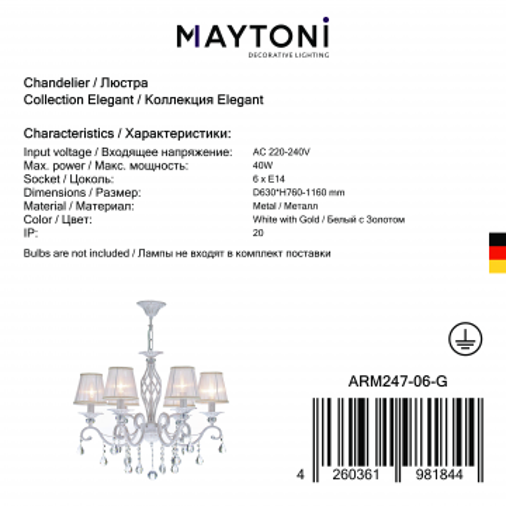 Подвесная люстра Maytoni Grace ARM247-06-G, 6xE14x40W, белый с золотой патиной, белый, прозрачный, металл, текстиль, хрусталь - миниатюра 2