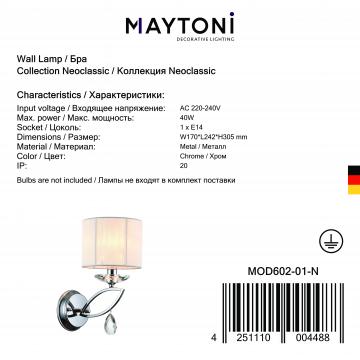 Бра Maytoni Miraggio MOD602-01-N, 1xE14x40W, хром, белый, прозрачный, металл со стеклом, текстиль, стекло - миниатюра 7
