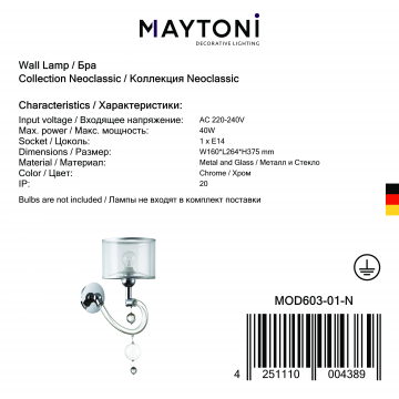 Бра Maytoni Neoclassic Bubble Dreams MOD603-01-N, 1xE14x40W, хром, прозрачный, стекло с металлом, текстиль, стекло - миниатюра 5