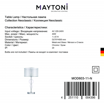 Настольная лампа Maytoni Neoclassic Bubble Dreams MOD603-11-N, 1xE14x40W, хром с прозрачным, прозрачный с хромом, прозрачный, стекло с металлом, текстиль - миниатюра 7