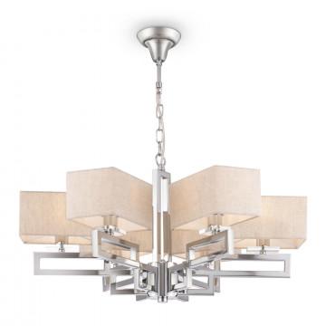 Подвесная люстра Maytoni Megapolis MOD906-06-N, 6xE14x40W, хром, серый, металл, текстиль