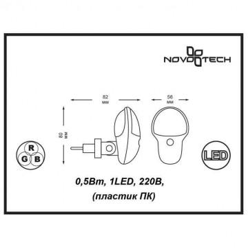 Схема с размерами Novotech 357325