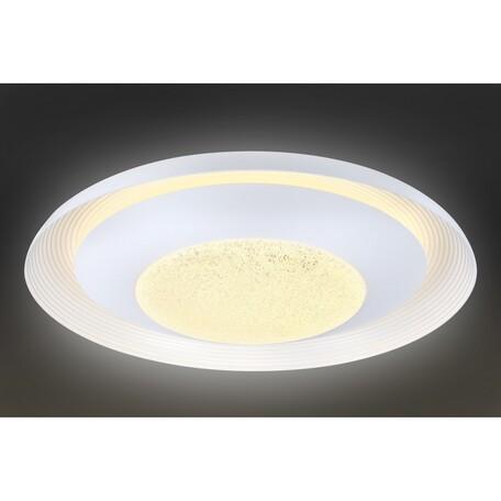 Потолочный светодиодный светильник с пультом ДУ Omnilux Tottubella OML-48907-48, LED 48W 3000-6400K