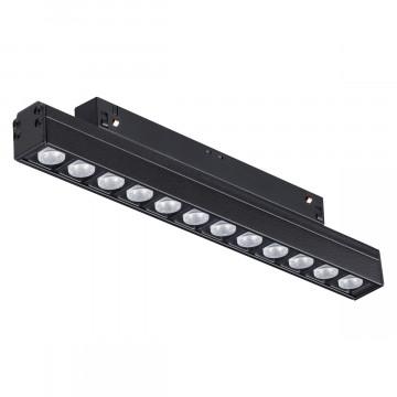 Светодиодный светильник для шинной системы Novotech Flum 358418, LED 12W 4000K 960lm, черный, металл
