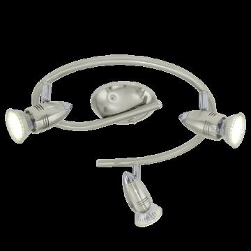 Потолочная люстра с регулировкой направления света Eglo Magnum LED 92643, 3xGU10x3W, никель, хром, металл