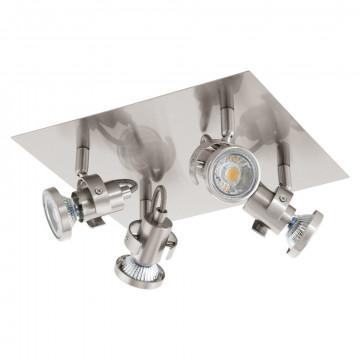 Потолочная люстра с регулировкой направления света Eglo Tukon 3 94147, 4xGU10x3,3W, никель, металл