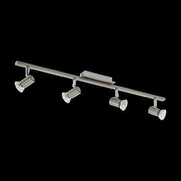 Потолочный светильник с регулировкой направления света Eglo Rottelo 90917, 4xGU10x5W, никель, хром, металл