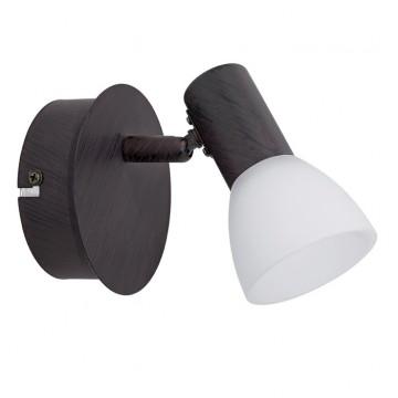 Потолочный светодиодный светильник с регулировкой направления света Eglo Dakar 5 94151, коричневый, белый, металл, стекло