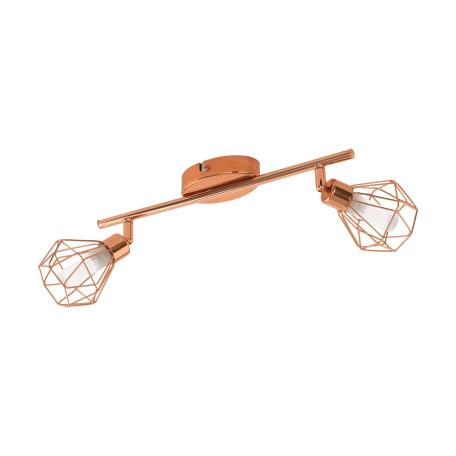 Потолочный светильник с регулировкой направления света Eglo Zapata 95546, 2xG9x3W, медь, металл
