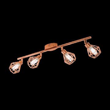 Потолочный светильник с регулировкой направления света Eglo Zapata 95548, 4xG9x2,5W, медь, белый, металл, стекло