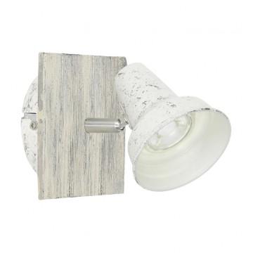 Потолочный светильник с регулировкой направления света Eglo Filipina 1 95642, 1xGU10x3,3W, бежевый, никель, белый, дерево, металл