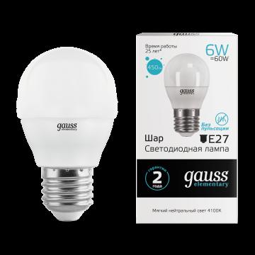 Светодиодная лампа Gauss Elementary 53226 шар E27 6W, 4100K (холодный) CRI>80 180-240V, гарантия 2 года