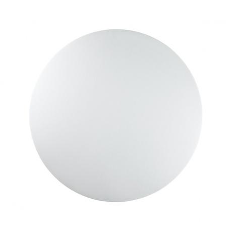 Рассеиватель Lumion Moderni Nikki 3745/3D, белый, пластик