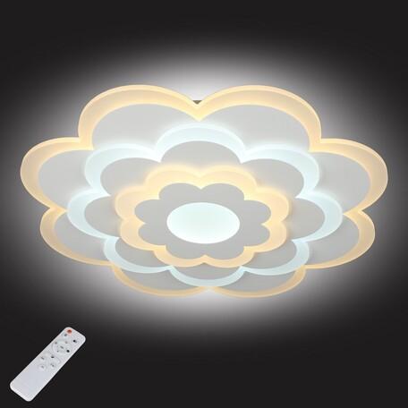 Потолочный светодиодный светильник с пультом ДУ Omnilux Granarola OML-05107-65, LED 65W 3000-6400K