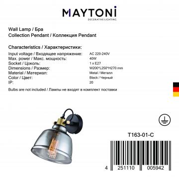 Настенный светильник с регулировкой направления света Maytoni Modern Irving T163-01-C, 1xE27x40W, черный, дымчатый, металл, стекло - миниатюра 6