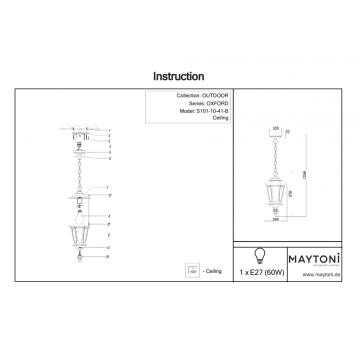 Схема с размерами Maytoni S101-10-41-B