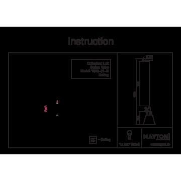 Схема с размерами Maytoni T020-01-R