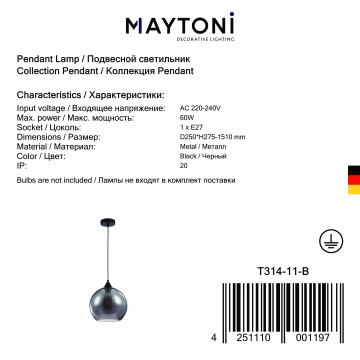 Подвесной светильник Maytoni Bergen T314-11-B, 1xE27x60W, черный, дымчатый, металл, стекло - миниатюра 8
