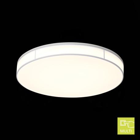 Потолочный светодиодный светильник ST Luce Fella SL417.512.01, LED 60W 7200lm, белый, металл, текстиль