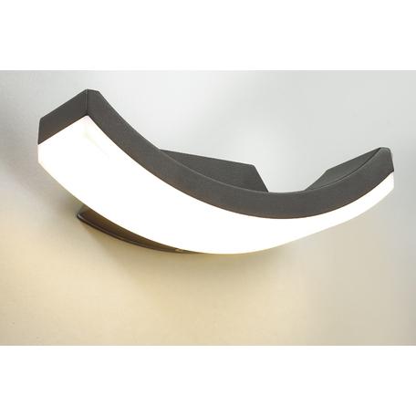 Настенный светодиодный светильник Novotech Kaimas 357403, IP54, LED 5,88W 3000K 370lm, серый, металл, металл с пластиком, пластик
