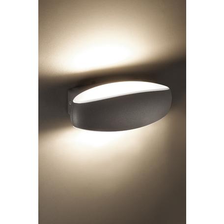 Настенный светодиодный светильник Novotech Street Kaimas 357407, IP54, LED 7,2W 3000K 390lm, темно-серый, металл, пластик
