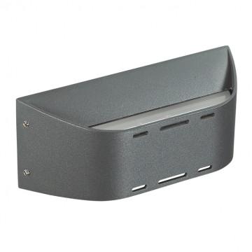 Настенный светодиодный светильник Novotech Kaimas 357410, IP54, LED 6W, 3000K (теплый), серый, металл, стекло