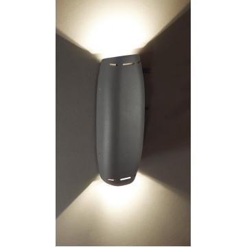 Настенный светодиодный светильник Novotech Kaimas 357412, IP54, LED 6W 3000K 290lm, серый, металл, стекло