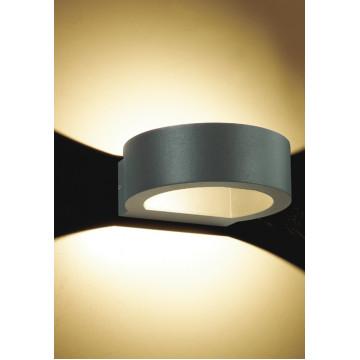 Настенный светодиодный светильник Novotech Kaimas 357421, IP54, LED 6W 3000K 250lm, серый, металл, стекло