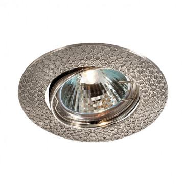 Встраиваемый светильник Novotech Dino 369626, 1xGU5.3x50W, никель, металл