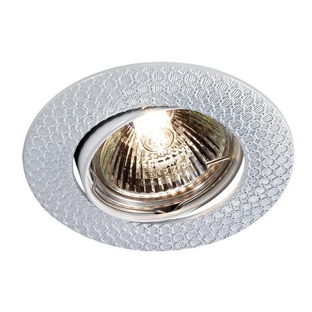 Встраиваемый светильник Novotech Spot Dino 369628, 1xGU5.3x50W, белый, металл