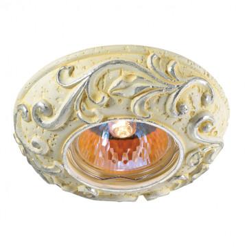 Встраиваемый светильник Novotech Sandstone 369566, 1xGU5.3x50W, желтый, серебро, песчаник
