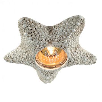 Встраиваемый светильник Novotech Sandstone 369578, 1xGU5.3x50W, серый, песчаник