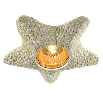 Встраиваемый светильник Novotech Sandstone 369579, 1xGU5.3x50W, бежевый, песчаник