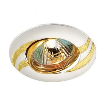 Встраиваемый светильник Novotech Fudge 369621, 1xGU5.3x50W, золото, никель, металл