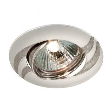 Встраиваемый светильник Novotech Fudge 369622, 1xGU5.3x50W, никель, хром, металл