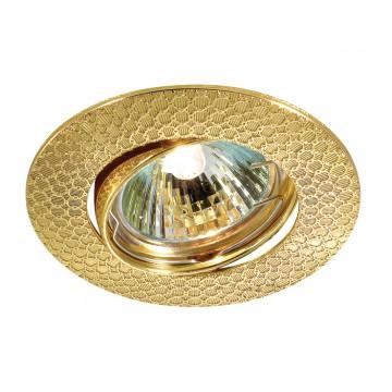 Встраиваемый светильник Novotech Dino 369627, 1xGU5.3x50W, золото, металл