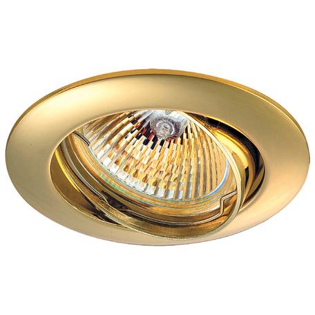 Встраиваемый светильник Novotech Spot Crown 369102, 1xGU5.3x50W, золото, металл
