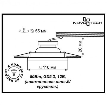 Схема с размерами Novotech 369408