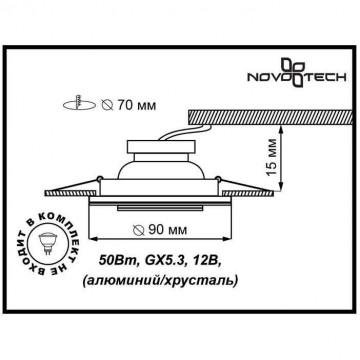 Схема с размерами Novotech 369436