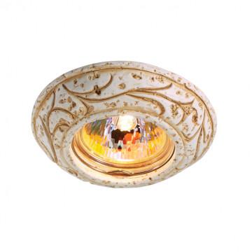 Встраиваемый светильник Novotech Sandstone 369530, 1xGU5.3x50W, бежевый, песчаник