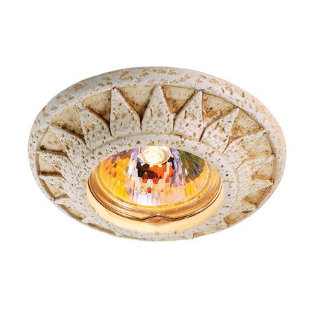 Встраиваемый светильник Novotech Sandstone 369534, 1xGU5.3x50W, бежевый, песчаник