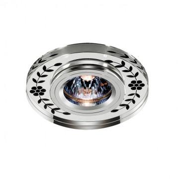 Встраиваемый светильник Novotech Mirror 369541, 1xGU5.3x50W, хром, зеркальный, хрусталь