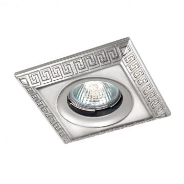 Встраиваемый светильник Novotech Nemo 369563, 1xGU5.3x50W, никель, металл