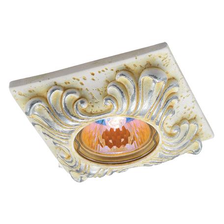 Встраиваемый светильник Novotech Sandstone 369569, 1xGU5.3x50W, желтый, песчаник - миниатюра 1